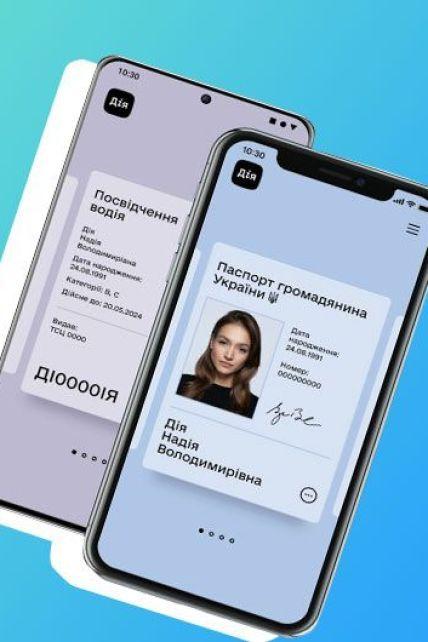 """Несколько кликов вместо бумаг и очередей: какие новые онлайн-услуги доступны для украинцев в """"Дії"""""""