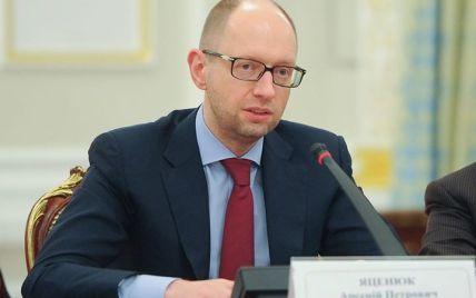 Россия дала указание своим боевикам начать военную операцию - Яценюк
