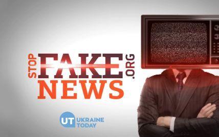 Ukraine Today та Stopfake.org презентують спільний проект