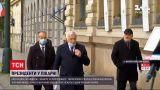 Новости мира: в Чехии госпитализировали сразу двух президентов - причины не объясняют
