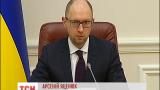 Заступника міністра регіонального розвитку Дмитра Ісаєнка звільнено