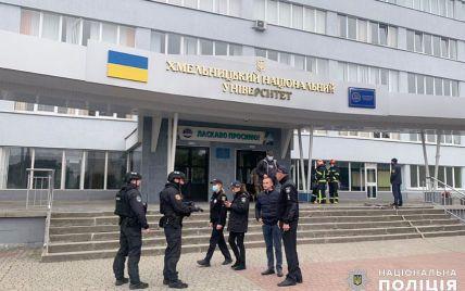 В Хмельницком в Национальном университете ищут взрывчатку: всех студентов эвакуировали (фото)