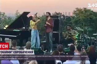 Новости Украины: Джамала и Сальвадор Собрал спели на одной сцене
