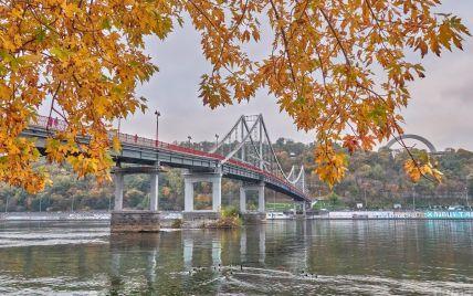 Переважно сухо та холодно: прогноз погоди в Україні на Покрову, 14 жовтня