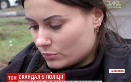 В Запорожье подрались женщины-офицеры патрульной полиции