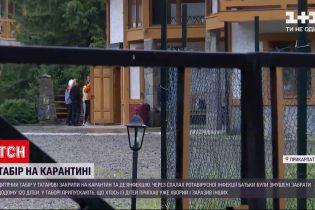 Новости Украины: детский лагерь на Прикарпатье закрыли на дезинфекцию
