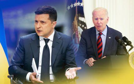День знаний в Вашингтоне: риски и ожидания от встречи Зеленского с Байденом