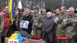 """В останню путь загиблого у Донецьку """"кіборга"""" хмельничани проводжали на колінах"""