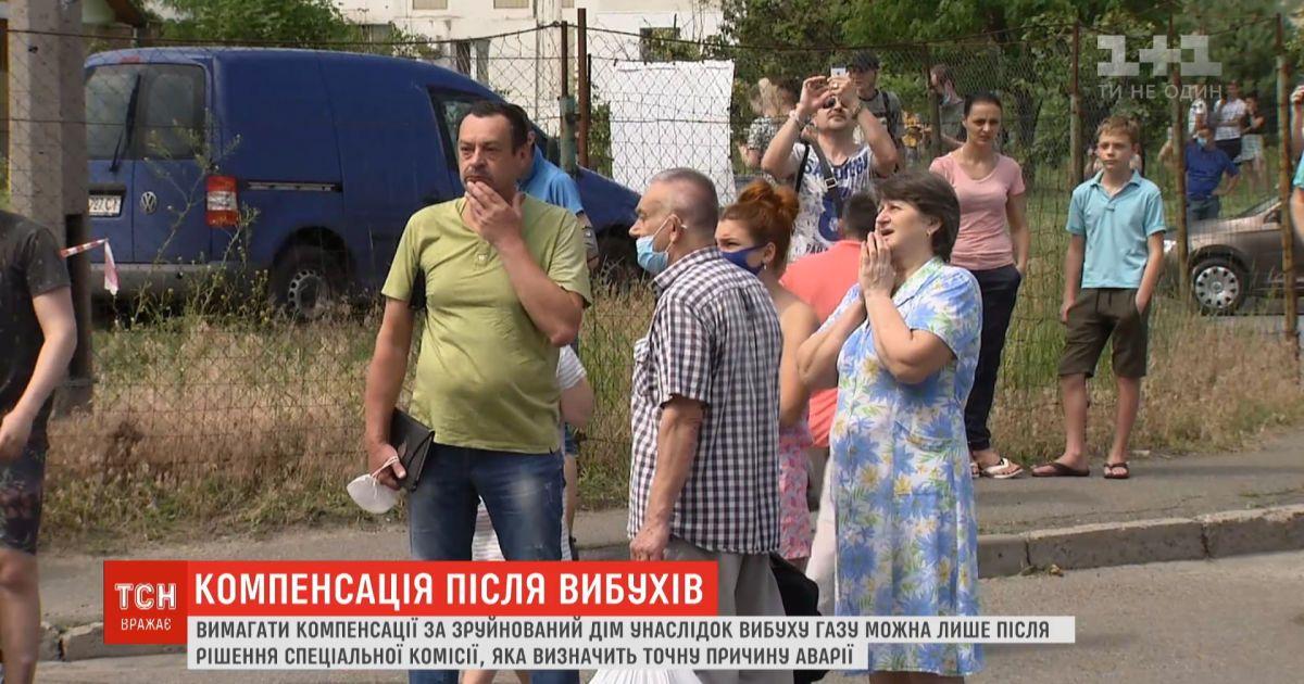 Компенсации после взрывов: дождались ли пострадавшие обещанной помощи от украинских властей