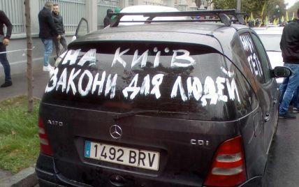 У Раді запропонували, як вирішити проблему з авто на єврономерах. Скільки може коштувати розмитнення