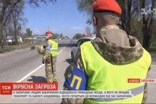 Что происходит в Запорожье накануне Пасхи, и как горожане встретили новые ограничения
