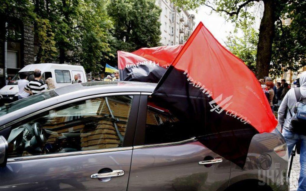 """Протест """"Правого сектора"""" под Администрацией президента. / © УНИАН"""