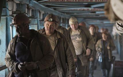 У Львові понад 100 шахтарів влаштували пікет: що вимагали