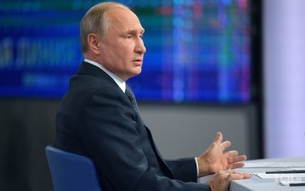 """""""Умерли бы за несколько секунд"""": Путин опроверг отравление Скрипалей боевым отравляющим веществом"""