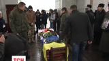 На Майдані попрощалися з грузинським добровольцем Тамазом Сухіашвілі