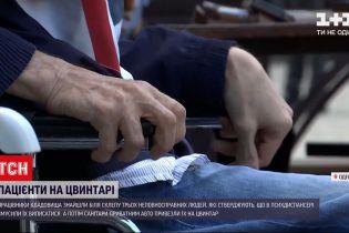 Новини України: в Одесі на цвинтарі знайшли трьох пацієнтів одеського психдиспансеру