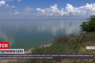 Новости Украины: в Запорожской области под водой могут оказаться сотни жилых домов