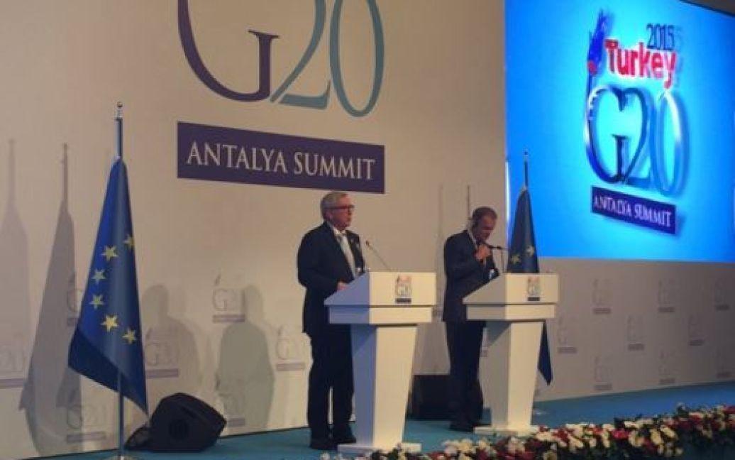 На саммите будут говорить о терроризме / © Twitter/G20 Turkey