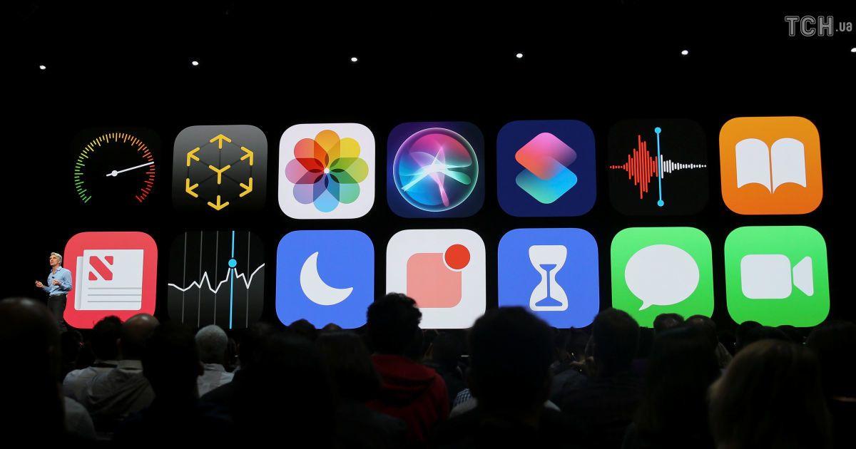 Презентація операційної системи iOS 12. / © Reuters