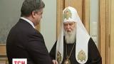 Порошенко привітав патріарха Філарета з 86-річчям