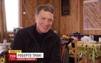 Адвокат з Верони переїхав до села на Львівщині, щоб викладати у школі італійську