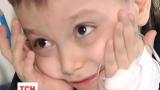 Родина семирічного Дієго чекає допомоги від добрих людей
