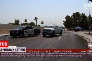 Новости мира: в США мужчина полтора часа ездил по окрестностям города и целился в случайных прохожих