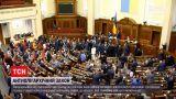 Новини України: у Венеціанській комісії попрохали показати проголосований закон про олігархів