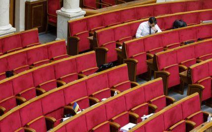 """Почему """"олигархические группы"""" в ВР поддержали закон об олигархах: объяснение министра юстиции"""