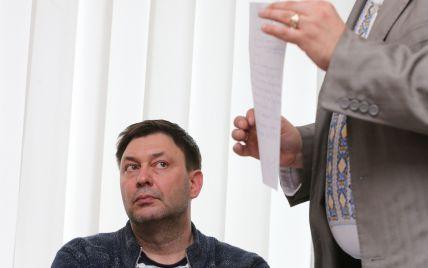Вышинскому объявили подозрение в еще одном преступлении