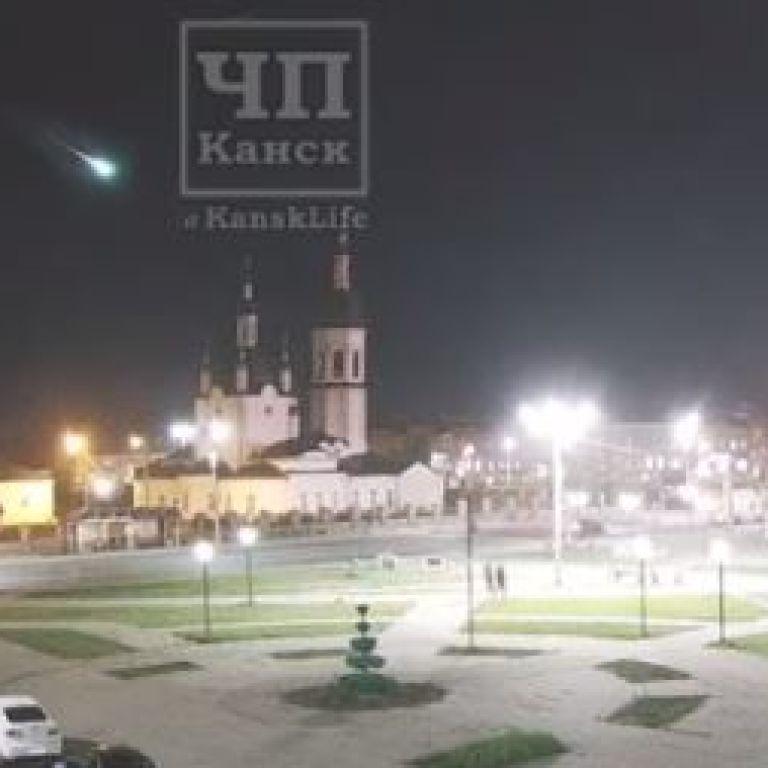В Мережі з'явилось відео падіння метеорита в російському Красноярському краї