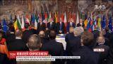 Европейский союз празднует 60-летие