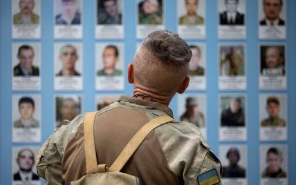 Военный парад, памяти павших и присяги: как отметили День защитников и защитниц Украины