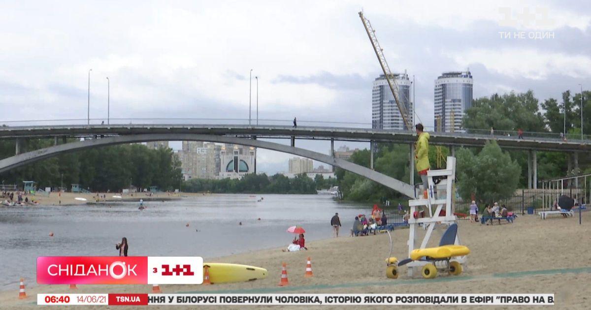 В Киеве начался купальный сезон: в каком состоянии городские пляжи