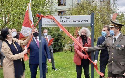 У Польщі офіційно відкрили сквер на честь генерала армії УНР