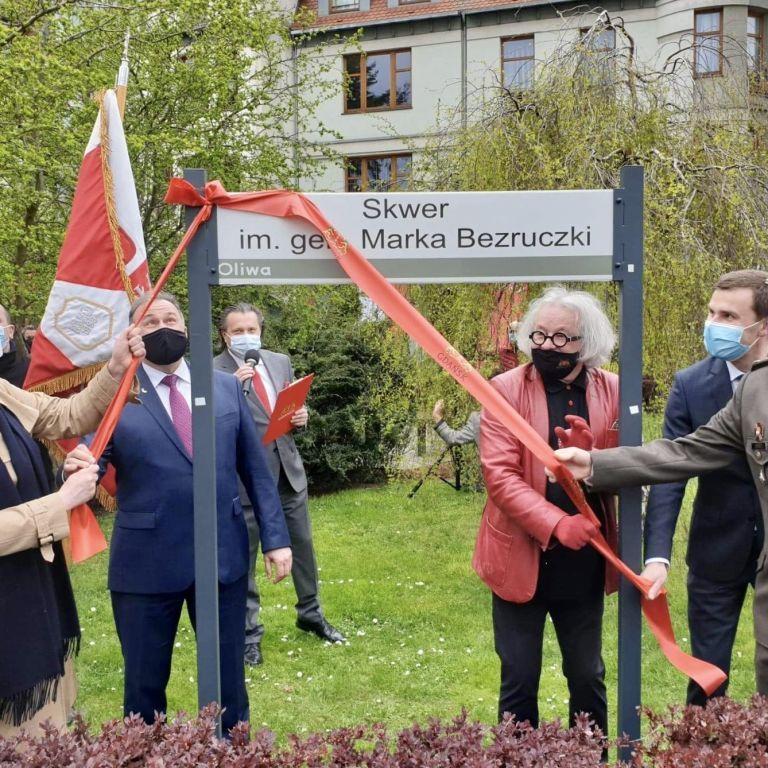 В Польше официально открыли сквер в честь генерала армии УНР