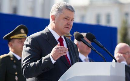 Українська армія – це армія миру. Виступ Порошенка на параді до Дня Незалежності