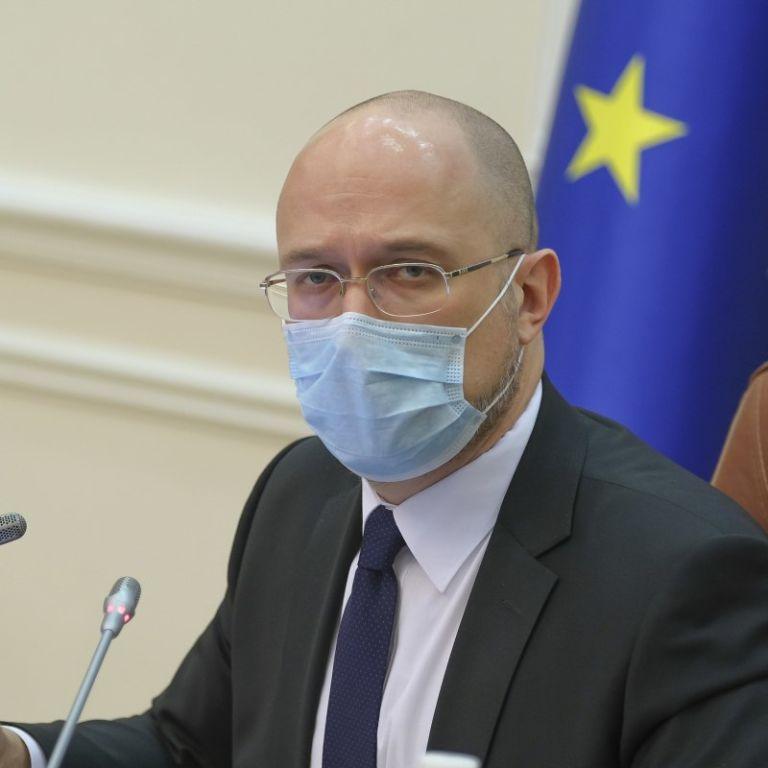 Шмигаль заявив, що Міністерство енергетики та екології буде розділено