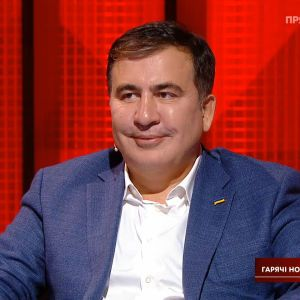 За тиждень заробляють 1,2 млн: Саакашвілі розповів про корупцію на митниці