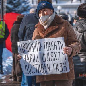 Жители Днепра вышли на митинг против повышения тарифов