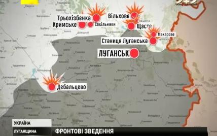 Основний вогонь бойовики зосередили в районі Дебальцевого - прес-центр АТО