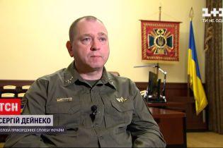 Новини України: Сергій Дейнеко розповів, як 7 років тому його загін виходив з облоги в Луганську