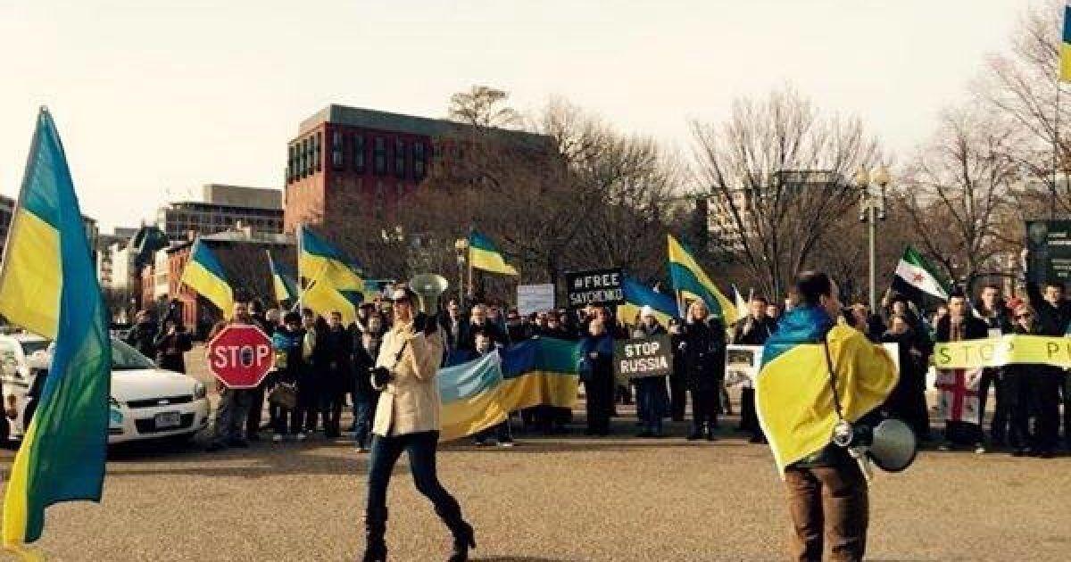 Акция в поддержку Савченко и против агрессии России против Украины состоялась в Вашингтоне в США / © facebook.com/ukr.embassy.usa