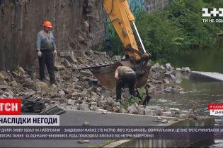 Новости Украины: удалось ли привести в порядок улицы Днепра, пострадавшие от непогоды