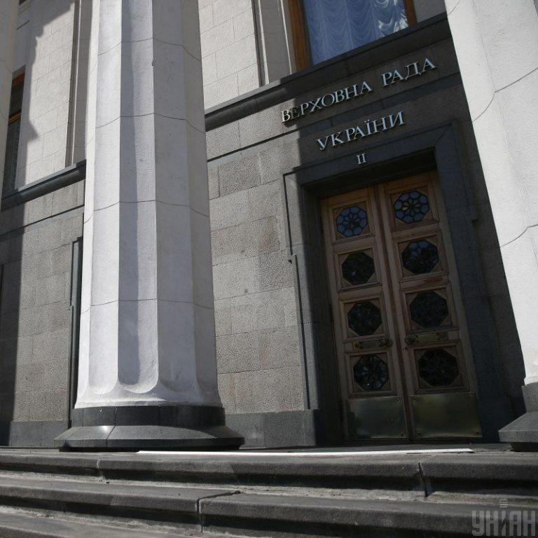У Верховній Раді пропонують розірвати дипломатичні відносини з Білоруссю