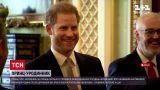 Новости мира: свой 37-й День рождения отмечает Принц Гарри