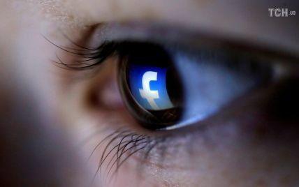 У Facebook з'явилися 3D-фото: як це зробити