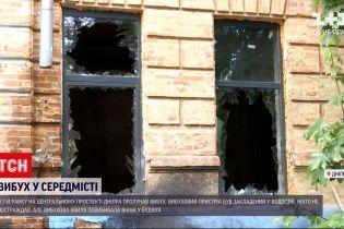 Новости Украины: на центральном проспекте Днепра около семи утра прогремел взрыв