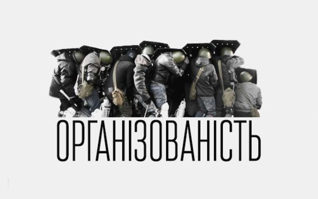 "Український митець створив серію патріотичних плакатів про ""рецепт"" перемоги / © Facebook.com/pryymachenko"