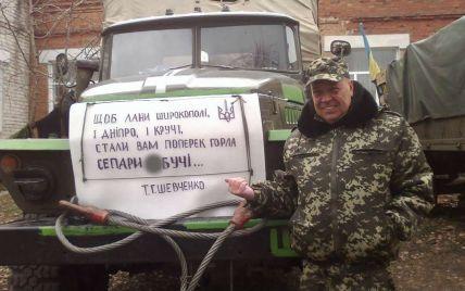 """Москаль заявляє, що Україна продовжує фінансувати терористів """"ЛНР"""" і оприлюднив список зрадників"""